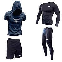 Мужская компрессионная одежда Under Armour 4в1: Рашгард, Леггинсы, Шорты, Футболка. Термо костюм
