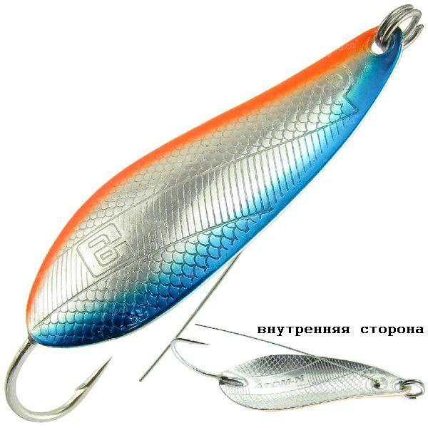 Блесна Русская Блесна Атом-Н незацепляйка 18г 127
