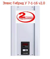 Стабілізатор напруги 16А 3.5 кВА Елекс Гібрид У 7-1-16 v2.0