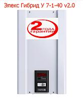 Стабілізатор напруги 40А 9кВА Елекс Гібрид У 7-1-40 v2.0