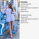 Шифоновое платье с открытыми плечами в горох с юбкой солнце с подъюбник и и поясом на талии (р. S-M) 73py2722, фото 6