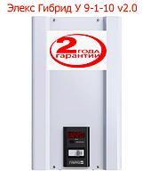 Стабілізатор напруги 10А 2,2 кВА Елекс Гібрид 9-1/10 v2.0
