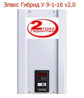 Стабілізатор напруги 16А 3,5 кВА Елекс ГІБРИД 9-1/16 v2.0