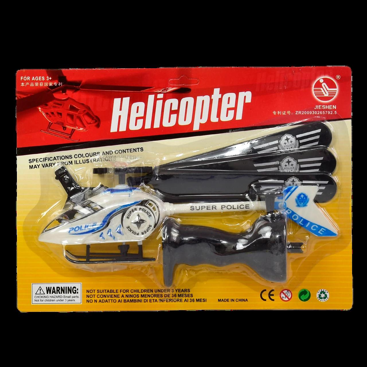 Запускалка вертолет Белый