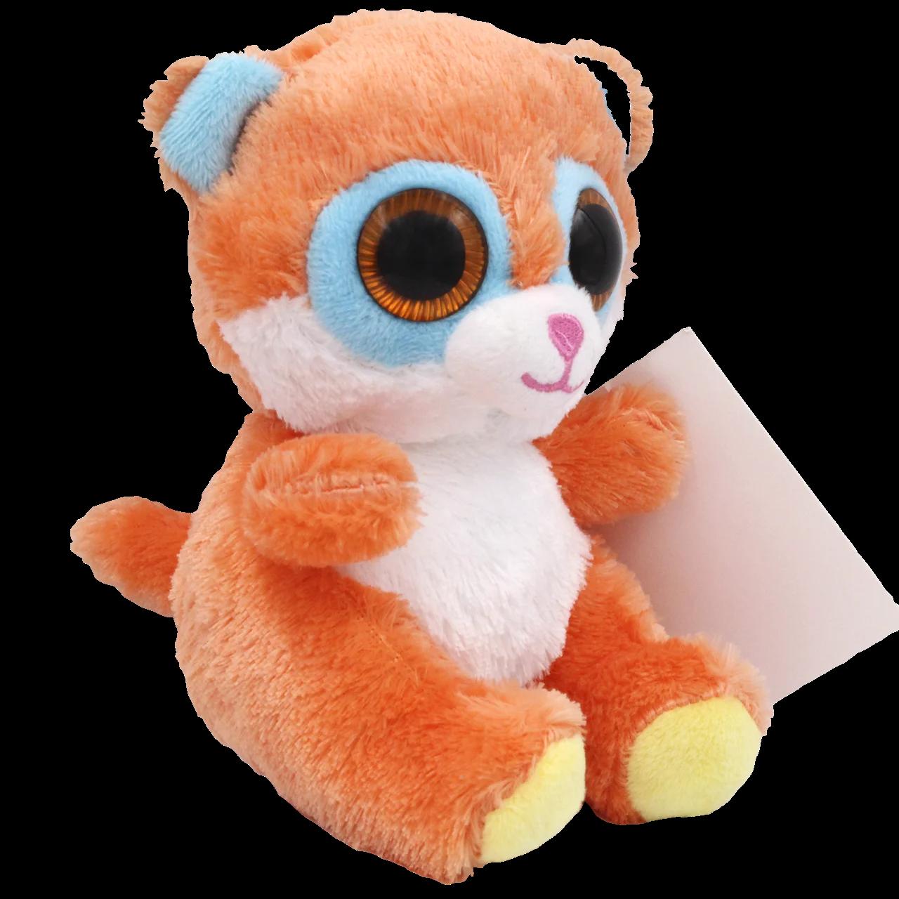 Мягкая игрушка Глазастик Оранжевый15 см