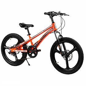 Велосипед детский спортивный двухколесный 6-10 лет CORSO SPEEDLINE 20 дюймов Оранжевый