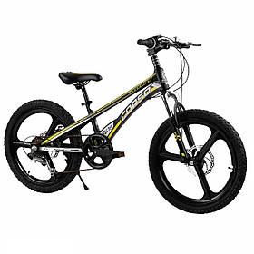 Велосипед детский спортивный двухколесный 6-10 лет CORSO SPEEDLINE 20 дюймов Черный
