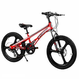 Велосипед детский спортивный двухколесный 6-10 лет CORSO SPEEDLINE 20 дюймов Красный