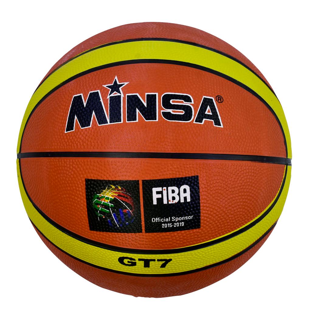 Мяч Баскетбольный Minsa размер №7 Оранжевый