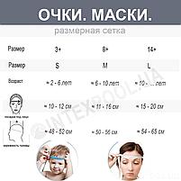 Набор для плавания Intex маска трубка Размер M от 8 лет Салатовый, фото 3