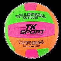 """М'яч волейбольний C 44411 (60) """"TK Sport"""", 4 види, вага 300 грам, матеріал ТPU, гумовий балон -, фото 2"""
