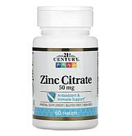 21st CENTURY Zinc citrate 50 mg ( 60 таблеток), фото 1