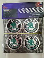 Наклейки на ковпачки, заглушки, наклейки на диски 60 мм Skoda Шкода зелена