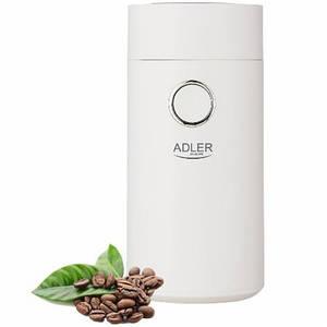 Кофемолка Adler AD 4446ws  Польша