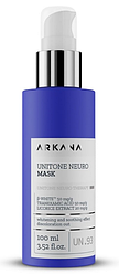 UniTone Neuro Mask - маска з транексамової кислоти і стабільним вітаміном С, вирівнює тон шкіри, 100 ml