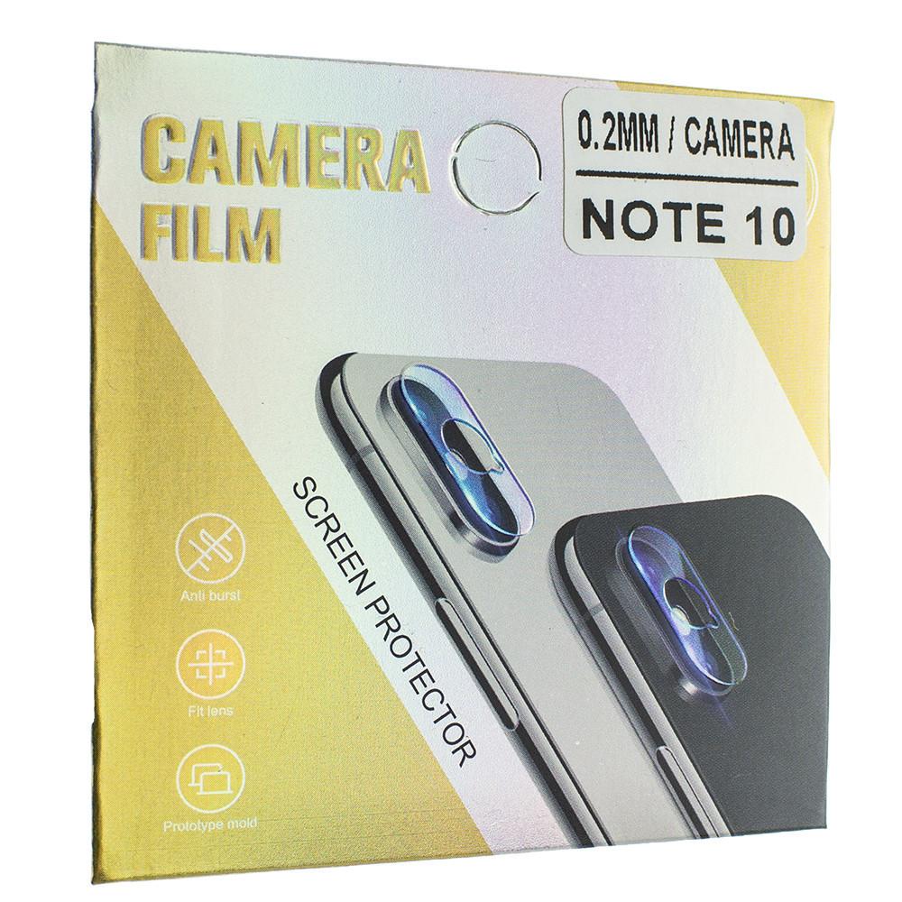Захисне скло Mirror для камери Samsung Galaxy Note 10 SM-N970 Прозорий