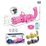 Генератор мильних бульбашок. Кулемет для мильних бульбашок. BUBBLE GUN пузыремет, фото 2