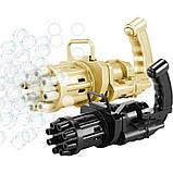 Генератор мыльных пузырей. Пулемет для мыльных пузырей. BUBBLE GUN пузыремёт, фото 4