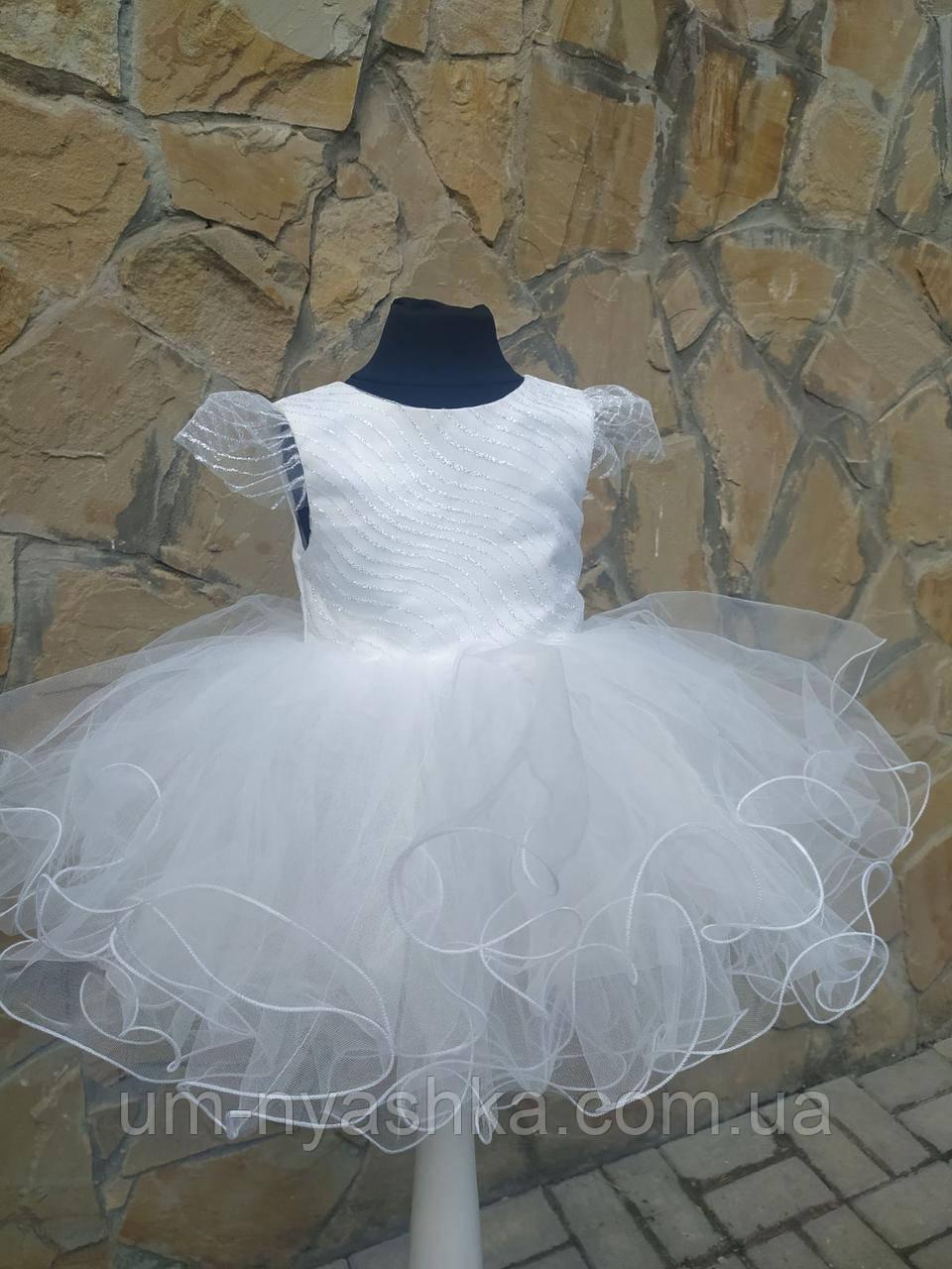 """Красивое платье на 1-2 годика """"Блеск"""""""