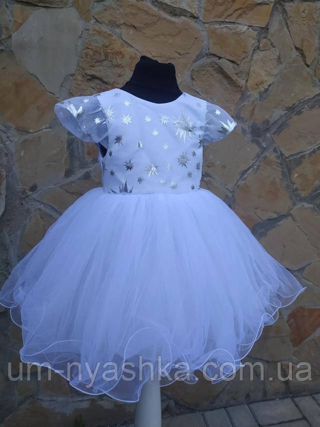 блестящее пышное платье на годик