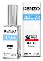 Тестер DUTYFREE жіночий Kenzo l'eau par Kenzo pour femme, 60 мл