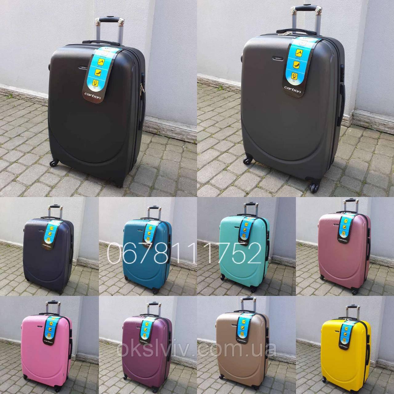 CARBON 310 Німеччина валізи чемодани, сумки на колесах