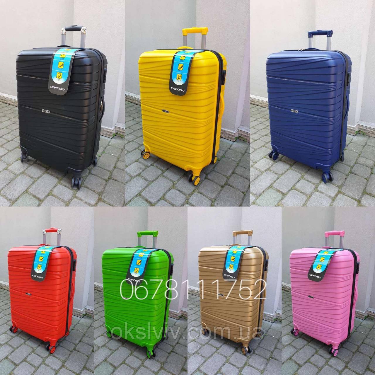 CARBON 2020 Німеччина валізи чемодани, сумки на колесах