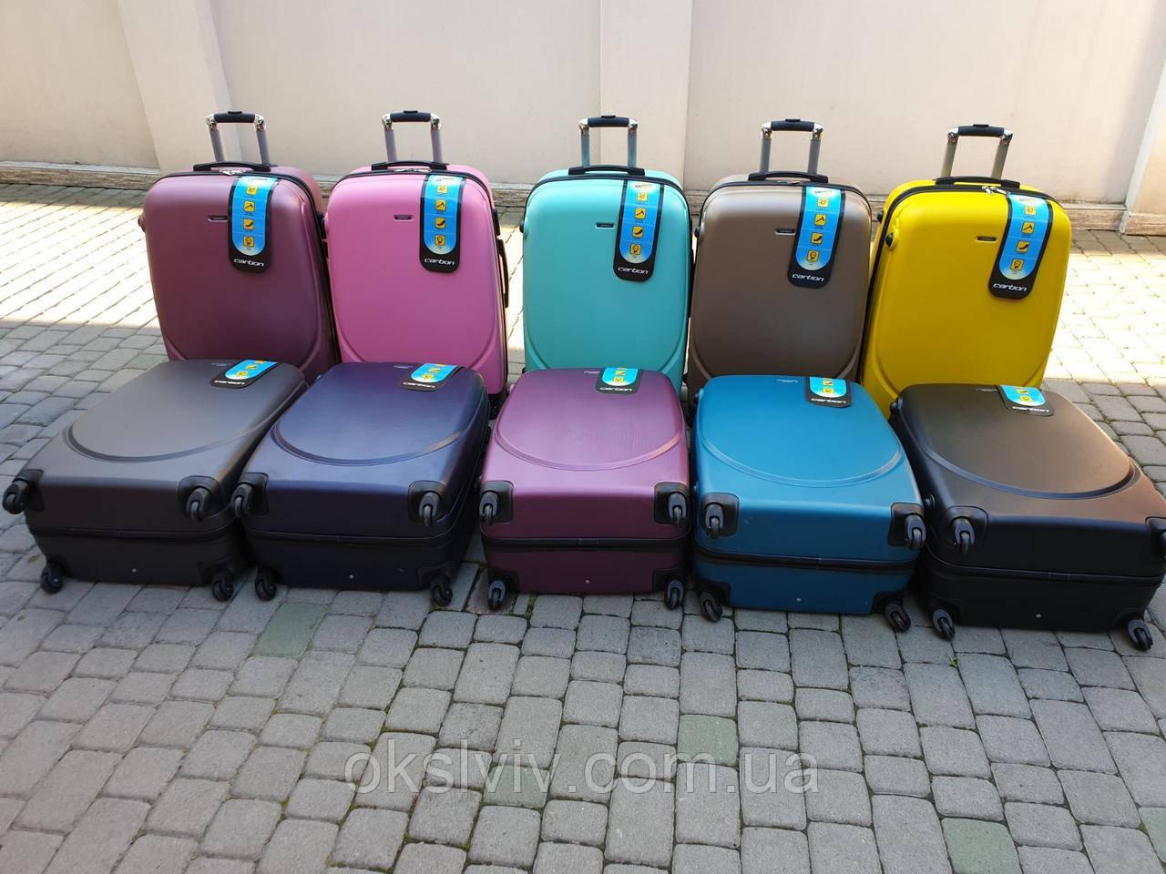 CARBON 310 Німеччина валізи чемодани сумки на колесах