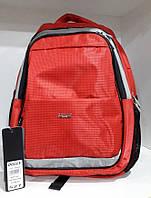 Рюкзак школьный с ортопедической спинкой Dolly 527 39*30*21 см
