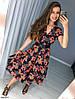 Платье DZ-2892, фото 6