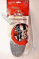 Стельки зимние универсальные Kiwi footwarmers 36-46 размер