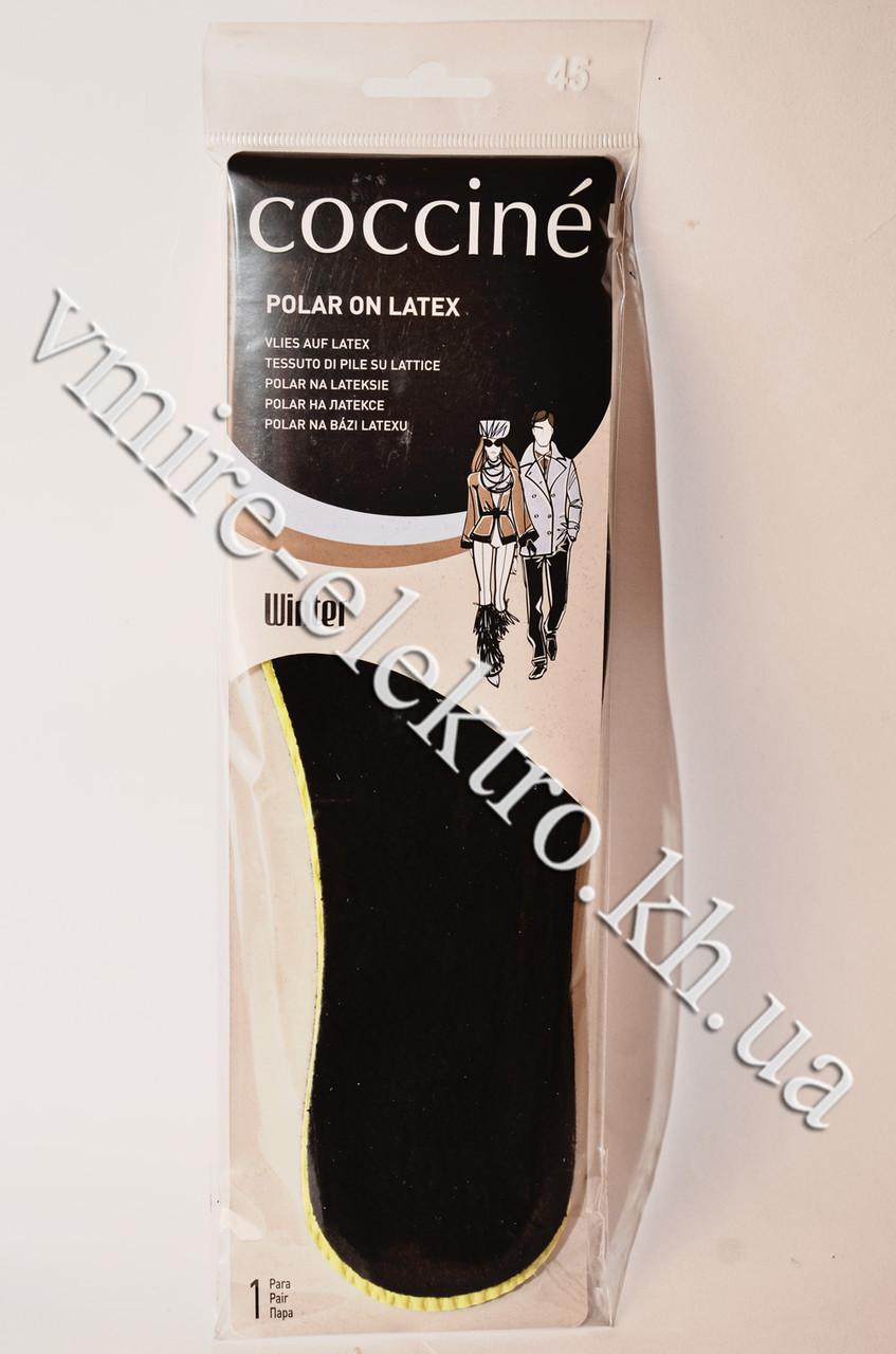 Стельки зимние полар на латексе Coccine Polar 40 размер
