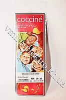Стельки для маленьких ножек Coccine 19-35 размер, фото 1