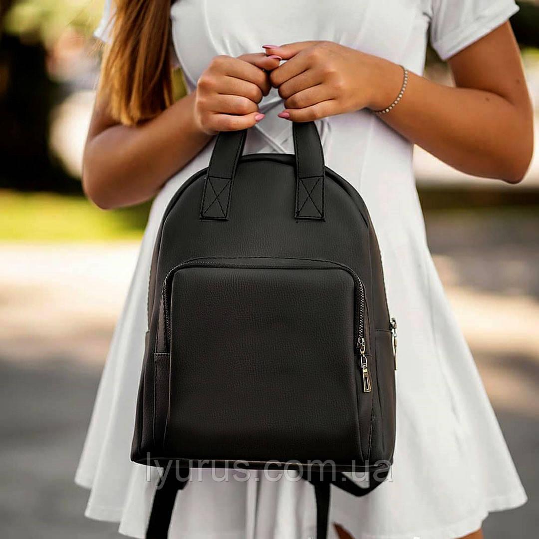 Женский черный рюкзак, сумка из экокожи. Стильный и удобный