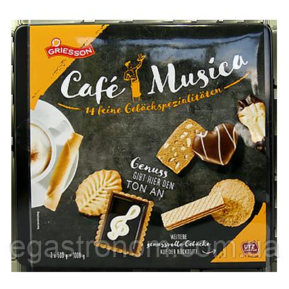 Печиво Гріссон набір в асортименті 14 видів Griesson Cafe Musika Box 2/250g 8шт/ящ (Код : 00-00006141)