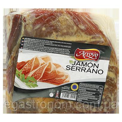 Хамон блок Арой Серрано Arroyo Serrano 2,5kg (Код : 00-00006187)