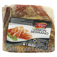 Хамон блок Арой Серрано Arroyo Serrano 2,5 kg (Код : 00-00006187)