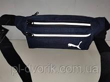 Сумка на пояс PUMA Mессенджер Модные сумки отличного качества Спортивные бананка Молодой Унисекс
