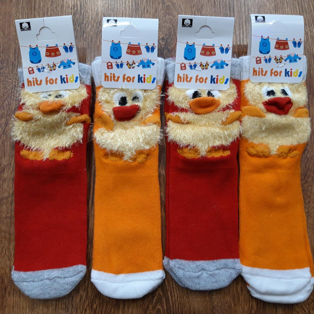 """Дитячі стрейчеві шкарпетки""""Hits for kids"""" Туреччина Каченятко"""