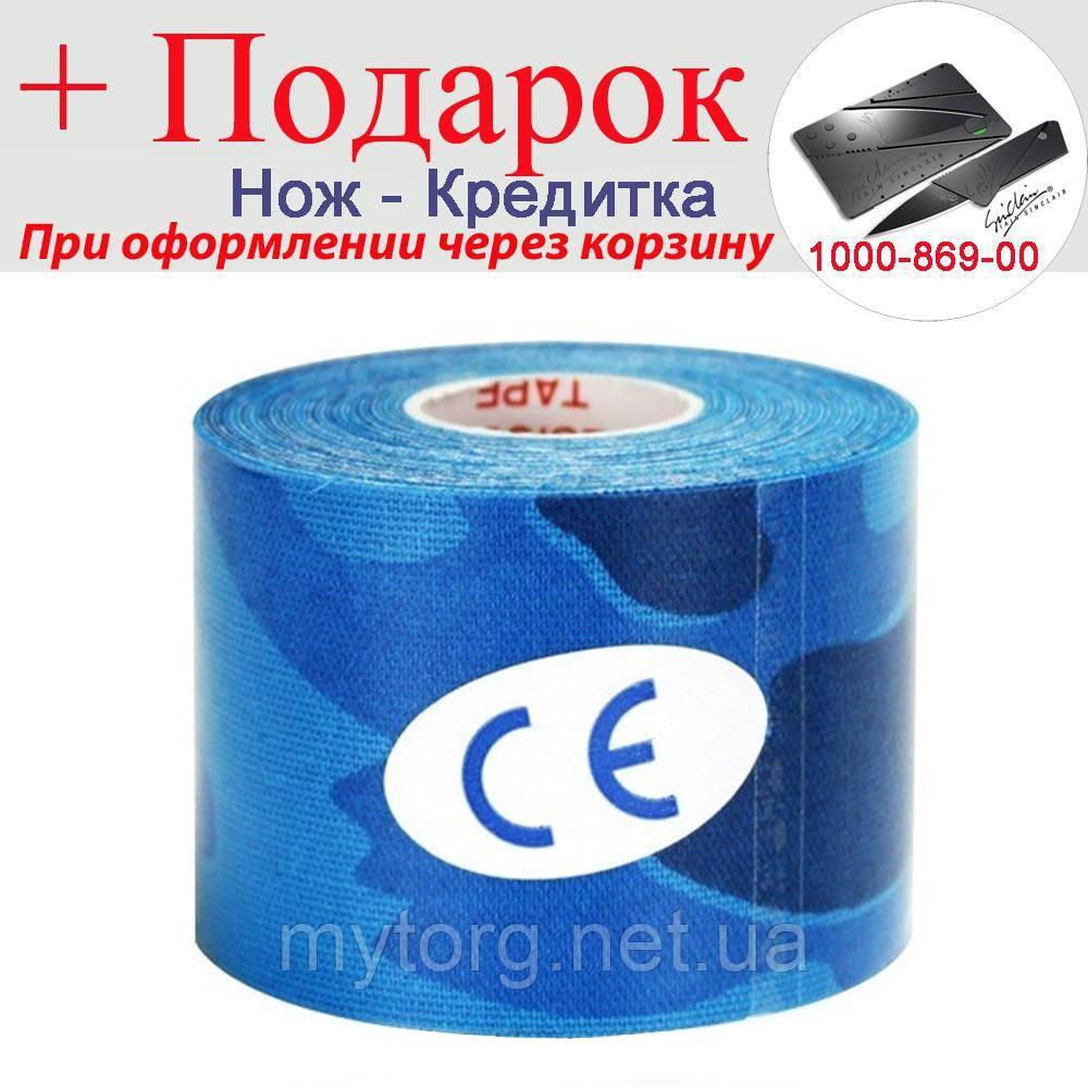 Кінезіологіческая стрічка Ocioli 5 х 500 см 5X500 см Синій