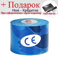 Кінезіологіческая стрічка Ocioli 5 х 500 см 5X500 см Синій, фото 1