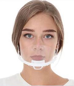 Маска захисна пластикова для обличчя