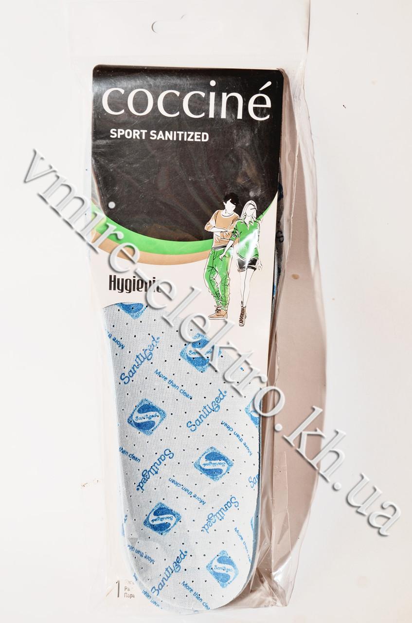 Устілки для спортивного взуття Coccine sport sanitized 42 розмір