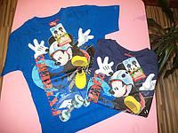Майка  для мальчиков  Дисней Микки оптом Disney Mickey