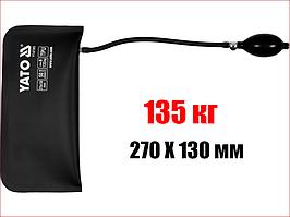 Подушка монтажная 135 кг, высота-50 мм, габариты - 270 Х 130 мм Yato YT-67383