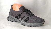 Кроссовки мужские Sayt Rlae. Фирменные кеды, кроссовки беговые в стиле Adidas Yeezy Boost. Реплика