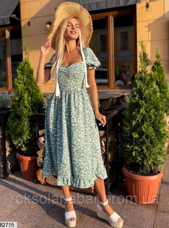 Неймовірна літня сукня міді м'ятна в дрібні квіточки