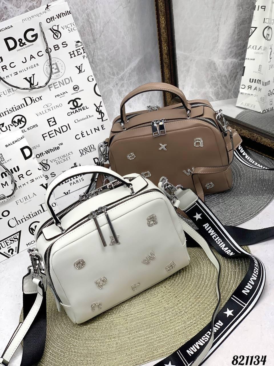 Сумка  в стиле чемоданчик Ванг
