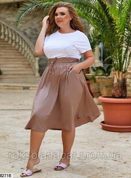 Летний женский костюм XL (юбка+футболка) бежевого цвета