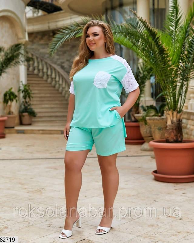 М'ятний літній костюм двійка з футболкою і шортиками